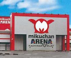 ミクちゃんアリーナ茨木店