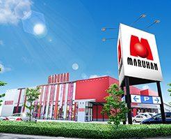 マルハン北加賀屋店