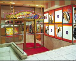 サントロペ松戸店