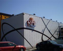 キング観光尾鷲店