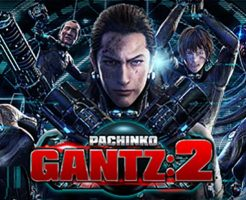 Pガンツ2(GANTZ:2)
