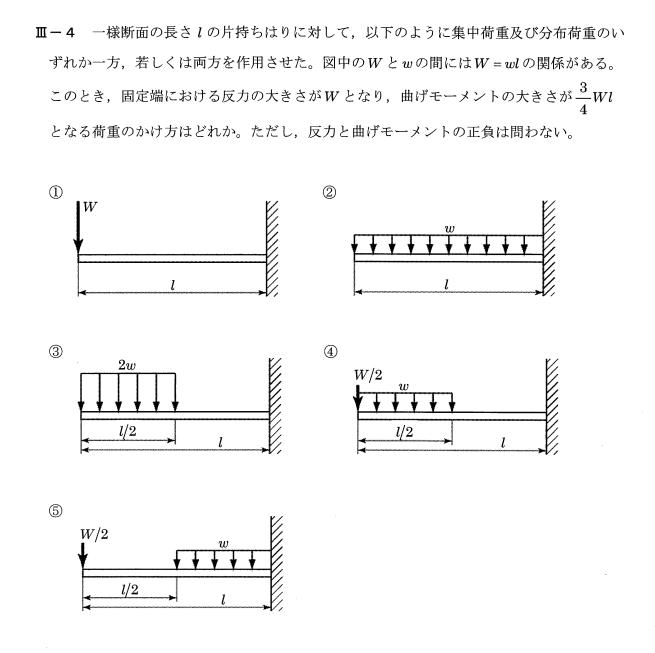 H25-kikai Ⅲ-4