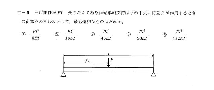 H25-kikai Ⅲ-6