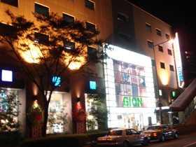 パーラーギオン三萩野